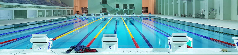 Olimpik Havuz
